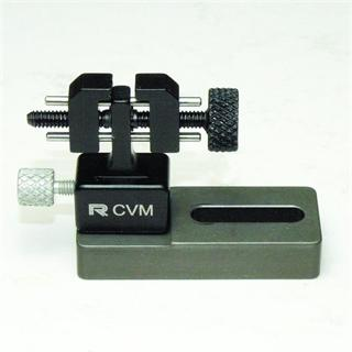 R&R Micro vise with base
